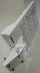 Luminária LED de Rua Modular 120W